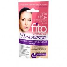 FITOcosmetic Крем-депилятор для самых нежных частей кожи и лица с эффектом ANTI-AGE, 15 мл