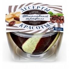 Десерты Красоты Шоколадный трюфель скраб для лица, 220мл