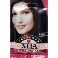 Fitocosmetic Баклажан Хна оттеночная, 25г