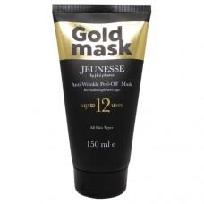 JEUNESSE Маска GOLD, 150мл