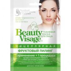 "BeautyVisage Мицеллярная тканевая маска для лица ""Фруктовый пилинг"", 25мл"
