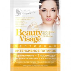 """BeautyVisage Пептидная тканевая маска для лица """"Интенсивное питание"""", 25мл"""