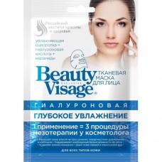 """BeautyVisage Гиалуроновая тканевая маска для лица """"Глубокое увлажнение"""", 25мл"""