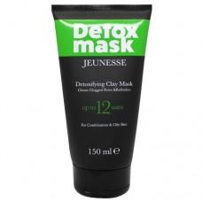 JEUNESSE Маска Detox, 150мл