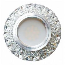 Светильник для встраивания Feron 7031 с LED подсветкой 28856
