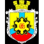 Кропивни́цкий (Кировоград)