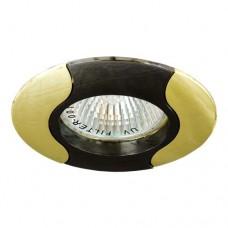 Светильник Feron 020T MR-11 чёрный золото 17677