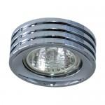 Светильник для галогенных ламп