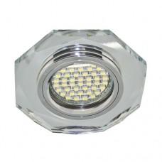 Светильник для встраивания Feron 8020-2 с LED подсветкой 28488