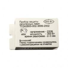 Блок защиты для галогенных ламп Feron PRO11 500W 21453