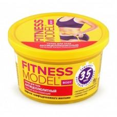 Fitness Model Антицелюлитный, пряный, разогревающий скраб для тела, 250мл