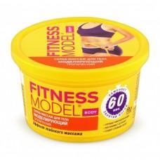 Fitness Model Моделирующий, тропический скраб-массаж для тела, 250мл