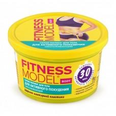 Fitness Model Активное похудение, омолаживающий скраб-пиллинг для тела, 200мл
