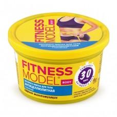 Fitness Model Глиняная антицеллюлитная Экспресс-маска для тела, 250мл